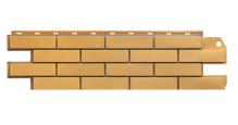 Фасадные панели для наружной отделки дома (сайдинг) в Старом Осколе Фасадные панели Флэмиш