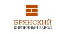 Кирпич облицовочный в Старом Осколе Брянский кирпичный завод